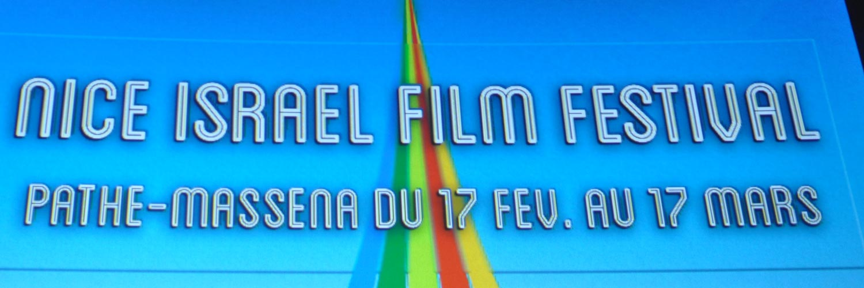 nice israel film festival