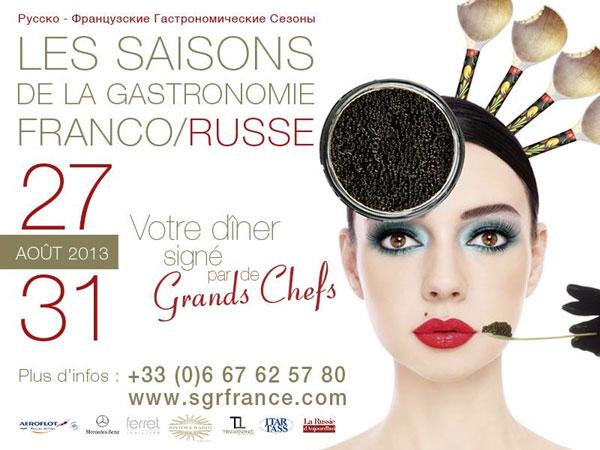 franco russian gastronomy