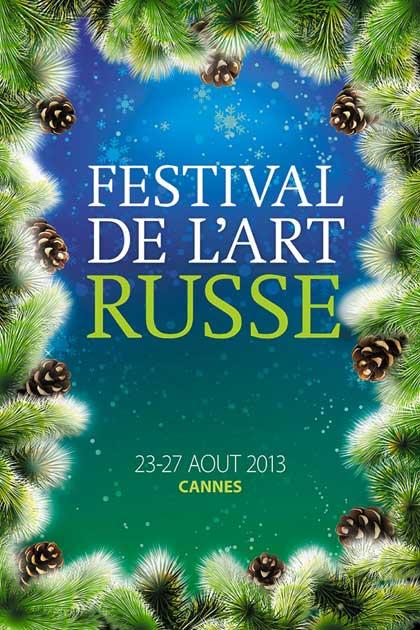 2013 russian art festival poster