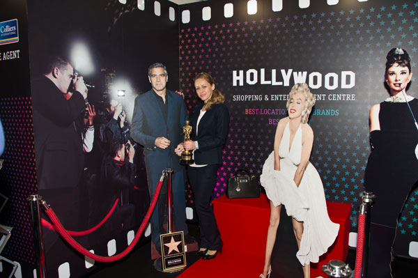 hollywood shopping and entertainment centre