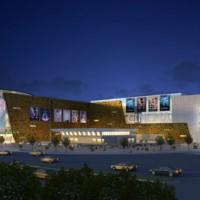 hollywood shopping entertainment centre