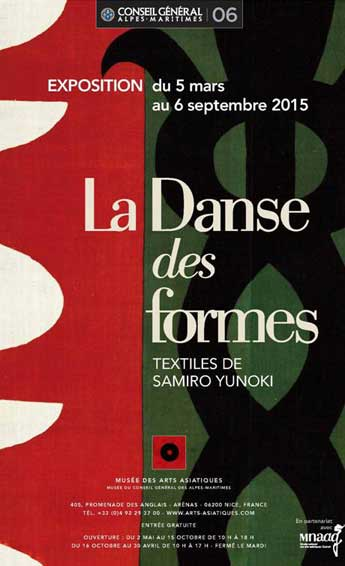 samiro yunoki danse des formes