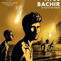 cinema israelien cannes 2015