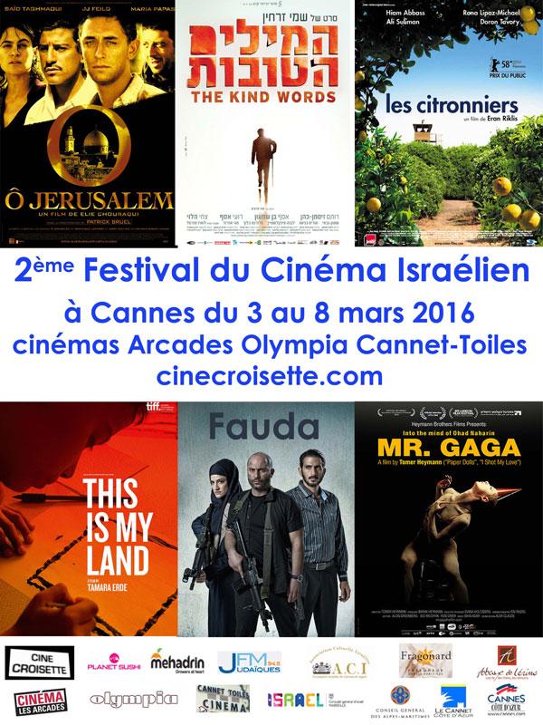festival film israelien cannes 2016