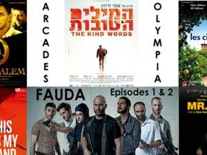 festival film israelien 2016