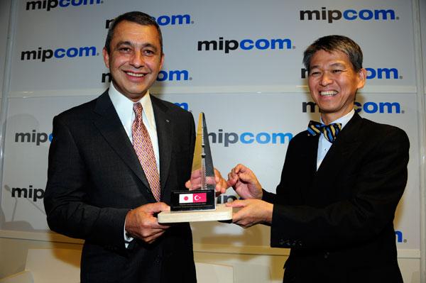 mipcom 2016 japan pays honneur