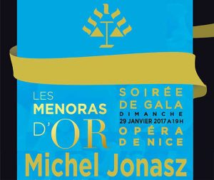 menoras d or 2017
