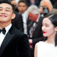 festival cannes 2018 burning lee chang dong