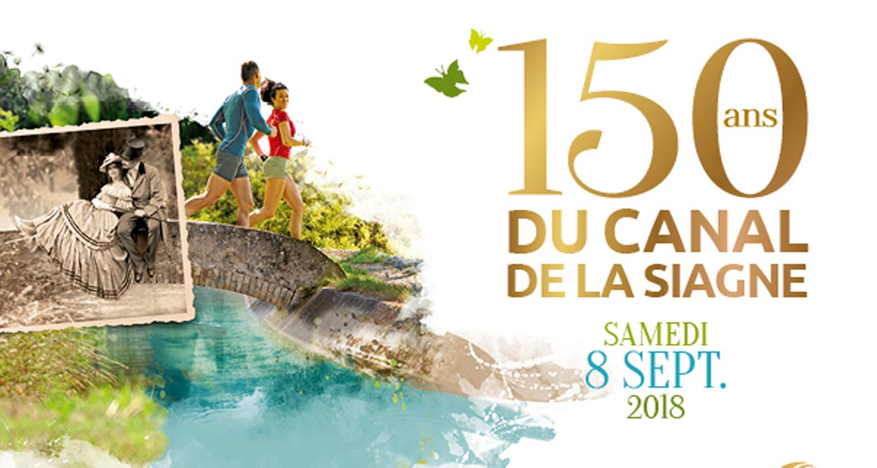 sicasil fete canal siagne 2018
