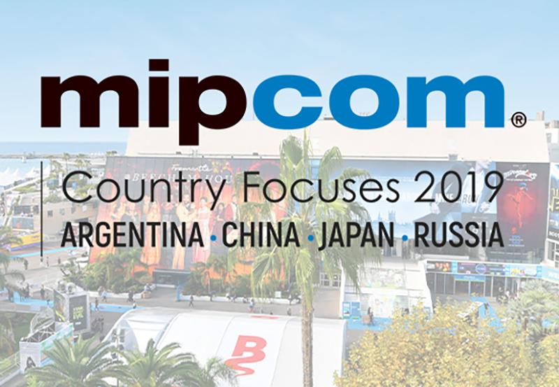 mipcom 2019 cannes